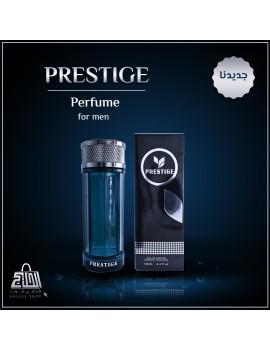Prestige Perfume