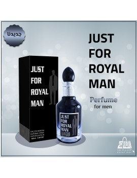 Just For Royal Man Perfume