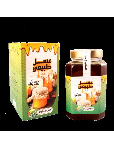 Bardakoosh Honey