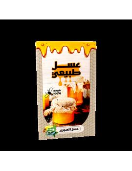 Magari Honey